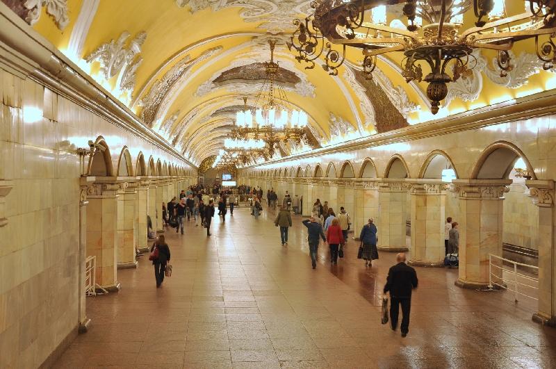 Moscow Metro Tour 1